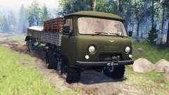 УАЗ-452Д v4.0