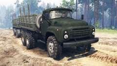 ЗиЛ-130 6х6