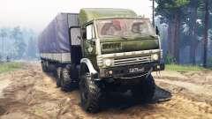 КамАЗ-5410 6x6