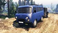 УАЗ-2206 v2.0
