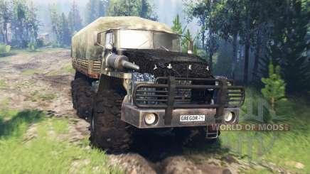 Урал-4320-10 v4.0 для Spin Tires