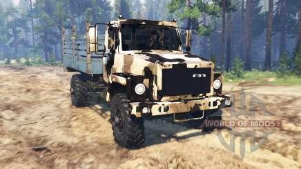 ГАЗ-3308 Садко для Spin Tires