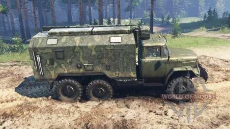 ЗиЛ-131 ИЗОКУ для Spin Tires