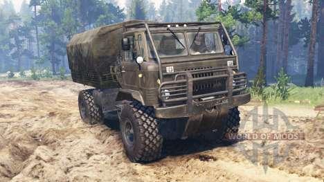 ГАЗ-66 Вездеход для Spin Tires