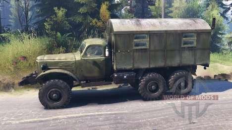 ЗиЛ-157КД для Spin Tires