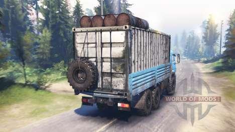 КамАЗ-43118 для Spin Tires