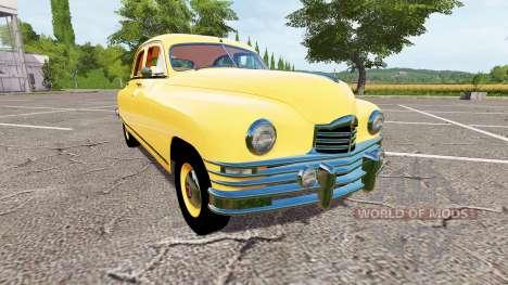 Packard Deluxe Eight 1948 для Farming Simulator 2017