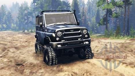 УАЗ-31520 для Spin Tires