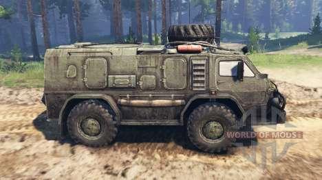 ГАЗ-3937 Водник v2.0 для Spin Tires