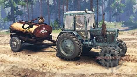 МТЗ-82 для Spin Tires