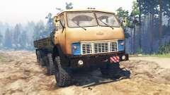 МАЗ-515Р 8x8