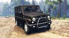 УАЗ-3153