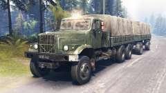 КрАЗ-255 магистральный