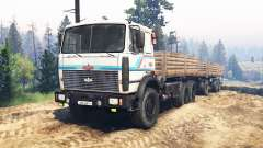 МАЗ-6317 v2.0