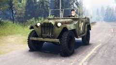 ГАЗ-67 1943