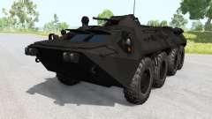 БТР-80 v2.1