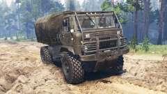ГАЗ-66 Вездеход