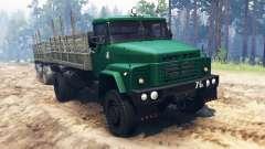 КрАЗ-260 4x4