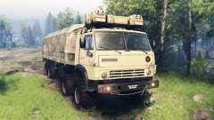 КамАЗ-63501-996 Мустанг v4.0