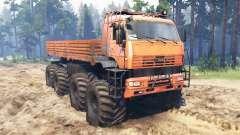 КамАЗ-6560 8x8 Север