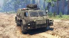 ГАЗ-3937 Водник v2.0