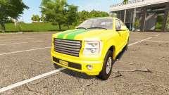 Lizard Pickup TT Service v1.1