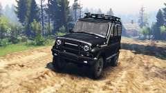 УАЗ-31520 v1.1