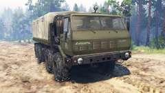 КрАЗ-7Э6316 Сибирь