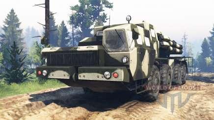 МАЗ-543M v3.0 для Spin Tires