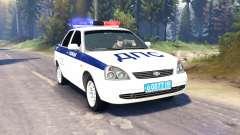 LADA Priora Полиция ДПС (ВАЗ-2170) v2.0