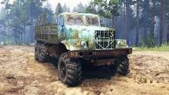 КрАЗ-255