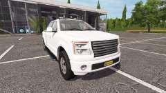 Lizard Pickup TT Service v1.5