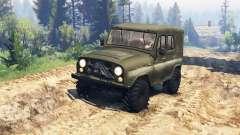 УАЗ-31512 v2.0