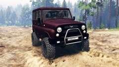 УАЗ-315195 Хантер турбодизель