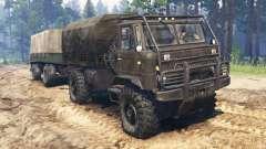 ГАЗ-66 ATV