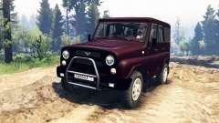 УАЗ-315195 Хантер турбодизель v2.0