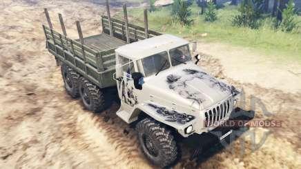 Окрас для Урал-4320 для Spin Tires