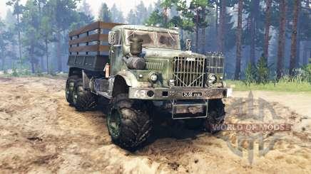 КрАЗ-255 v4.0 для Spin Tires