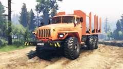Урал-4320-10 v2.0
