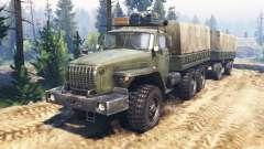 Урал-4320-31 v2.0
