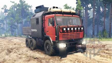 Katasi-5525 для Spin Tires