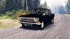ГАЗ-24 Волга Служебная