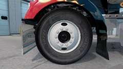 Реальные шины v2.0