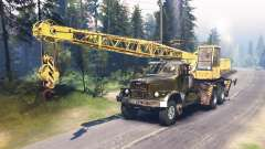 КрАЗ-257 КС-4561