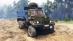 КрАЗ-255А