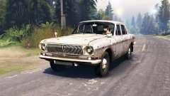 ГАЗ-24 Волга Старая