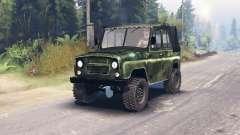 УАЗ-469 HD