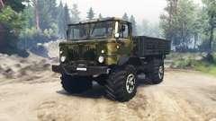 ГАЗ 66 SV