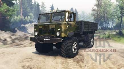 ГАЗ 66 SV для Spin Tires