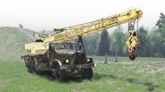 КрАЗ 257 КС 4561 v2.1.3